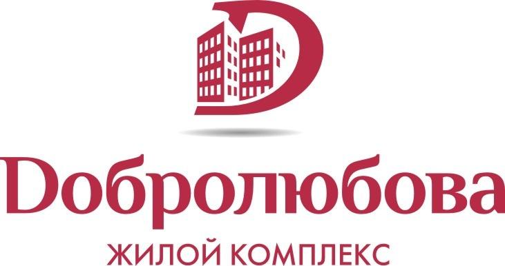 Недвижимость в Ставрополе от застройщика цены