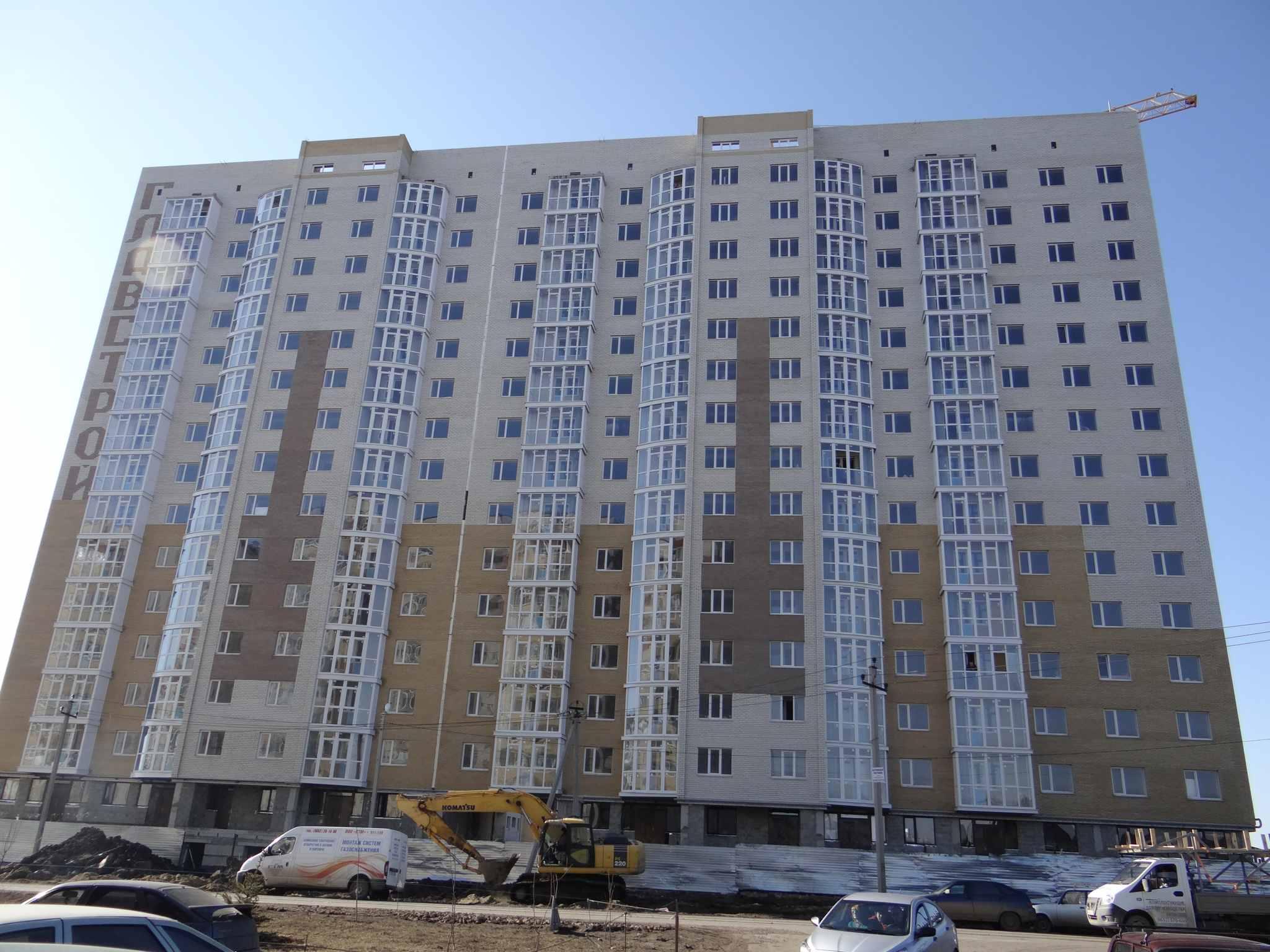 план схема домов перспективный ставрополь