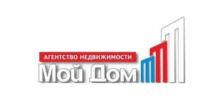 1777 недвижимость ставрополя дать объявление высоковольтное оборудование доска объявлений