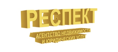 Дать объявление 1777 ставрополь inurl doska add 999 md доска объявлений недвижимость
